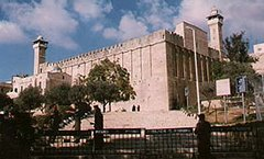 The Abraham Mosque - Hebron