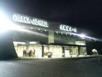 Osaka Jo Hall