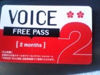 a VOICE pass
