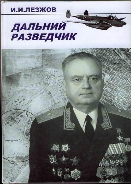 http://photos1.blogger.com/blogger2/3875/1687/1600/2006-11-12-Lezhov.jpg