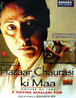 Hazaar Chaurasi ki Maa (Mother of 1084)