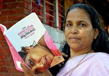 Kerala naked sexworker 11