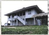 Mary Slessor's House
