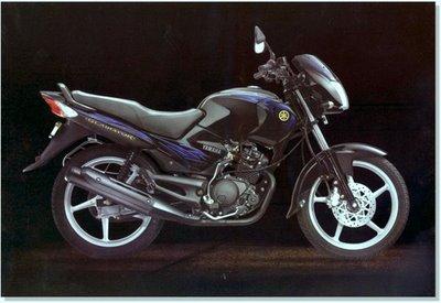 Yamaha Gladiator with Alloys
