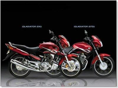 Yamaha Gladiator 125 c.c