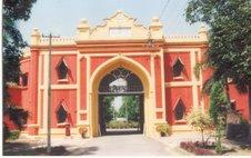 Viqarul Mulk Hall