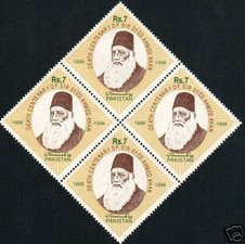 Pakistan Postal Services Tribute