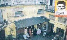 Hali's Residence