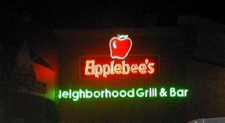 Applebee's, La Ceiba, Honduras