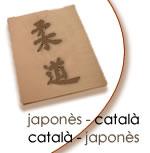 Diccionari català - japonès del judo