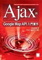 Libros sobre Ajax
