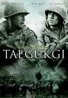 Taegukgi: The Brotherhood of War