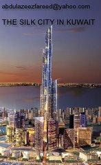 The World Tallest Tower proposed in Kuwait