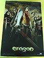 Eragon Movie Poster