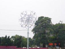 設計博覽會的風車