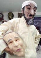 Osama Mask