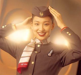 Asiana Flight Attendant