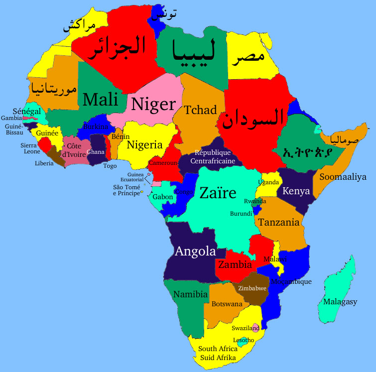 CosWeAfricanWomenAreDoinDoinItWell THE AFRICAN GAME - Map of africa for kids