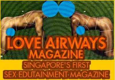 loveairway