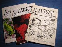 xavibet, una revista única