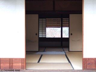 Shugakuin Imperial Villa, Kyoto sightseeing