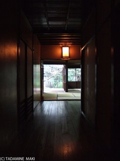 Sumiya House, Kyoto sightseeing