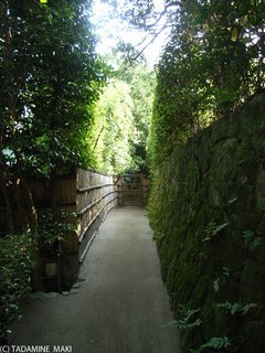 Shisendo Temple, Kyoto, Kyoto sightseeing