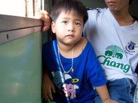 Cocuk - Ayutthaya Yolu