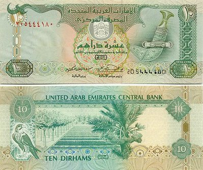 Sexy Arab money