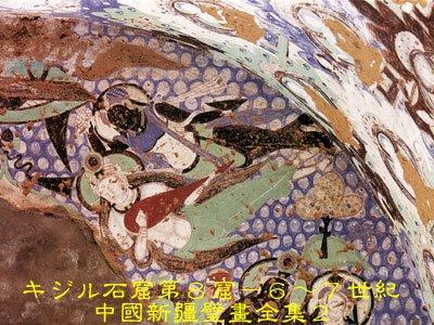 キジル石窟の画像 p1_7