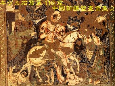 キジル石窟の画像 p1_38