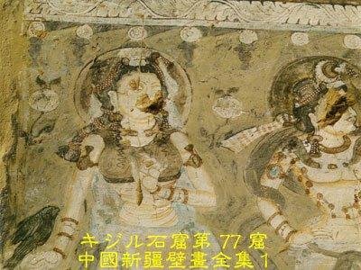 キジル石窟の画像 p1_27
