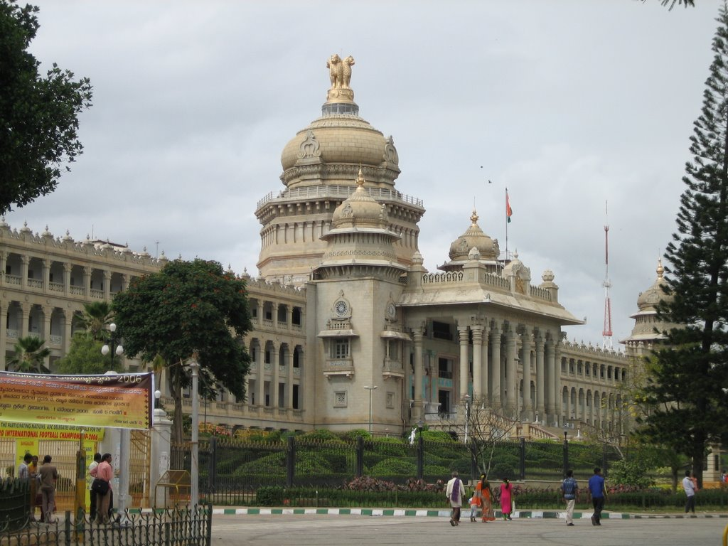 Bangalore Vidhana Soudha Wallpaper This is Vidhana Soudha