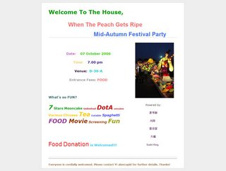Welcome To The House E-Invitation