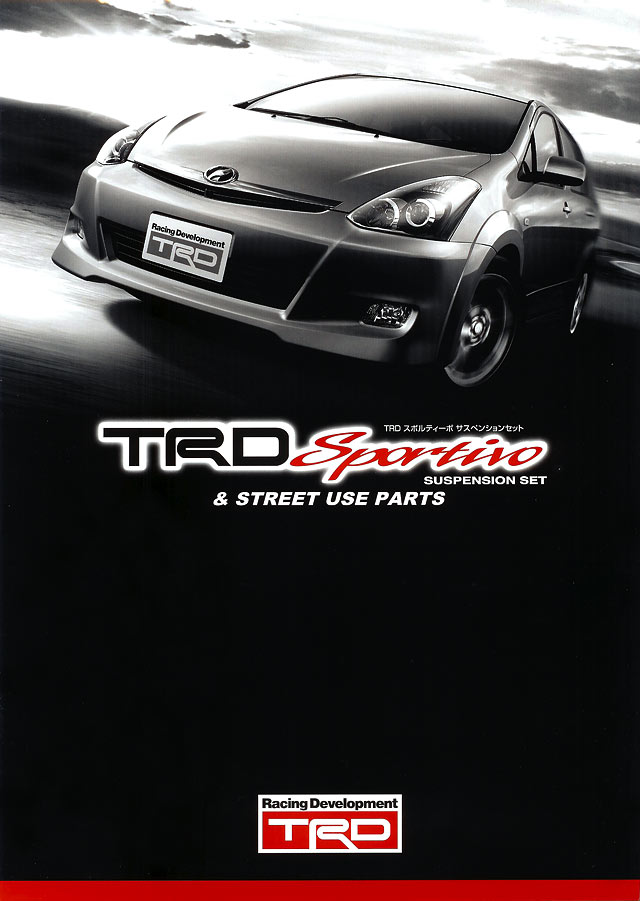 the ultimate toyota wish website trd catalogue for toyota wish. Black Bedroom Furniture Sets. Home Design Ideas