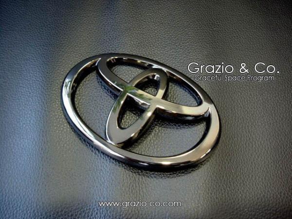 Toyota Wish Logo Smoke Toyota Logo