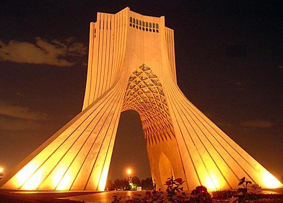 Shah-yad Tower