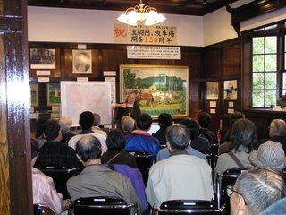 Sally Kobayashi Giving Presentation
