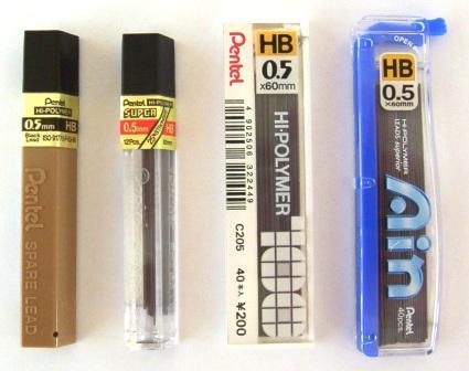 Pentel Ain Stein spare leads 0.5mm B refill 4 mechanical pencils Super Strong 40
