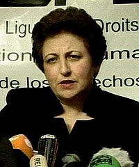 Shirin Ebadi: Nobel Prize Winner (The Hero of Azerbaijan)