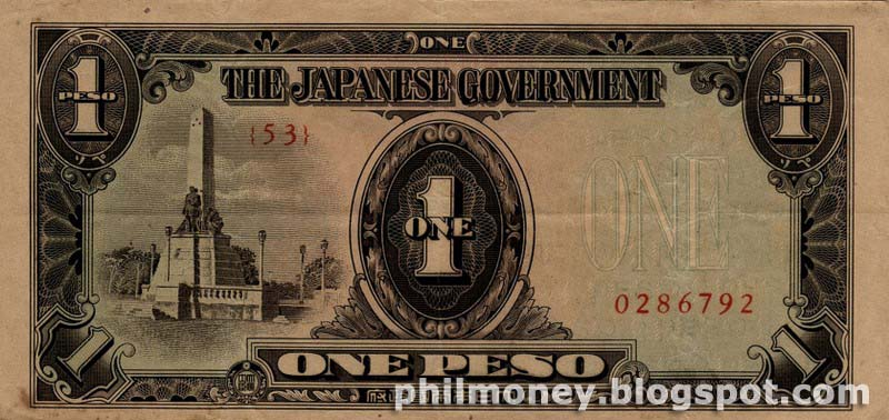 Philippine Money - Peso Coins and Banknotes: One Peso Bill - Japanese Occupation