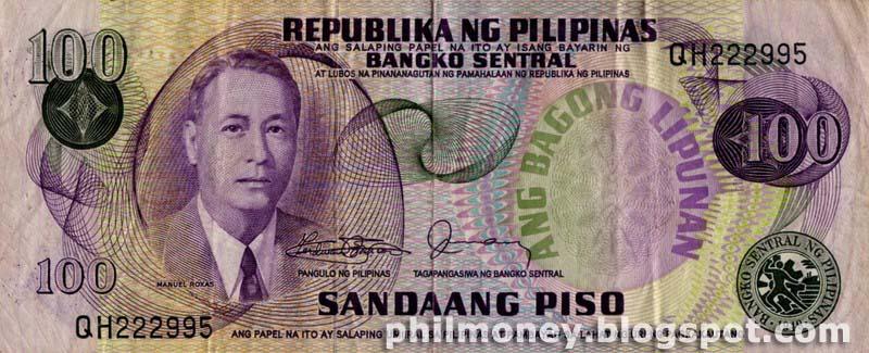 Philippine Money - Peso Coins and Banknotes: 100 Peso Bill - Bagong Lipunan Series