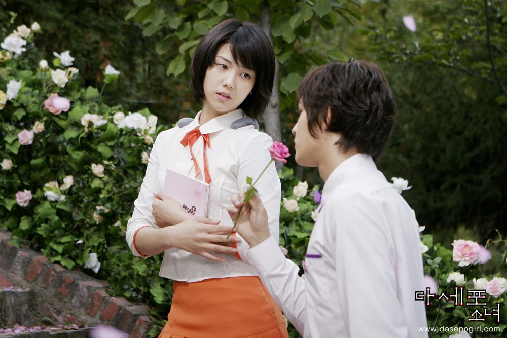 Watch dasepo sonyo online dating
