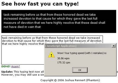 See how fast you can type! - screenshot