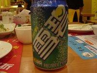 スプライトを漢字で書くとこうなる!
