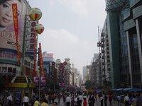 中国を代表するショッピングストリート