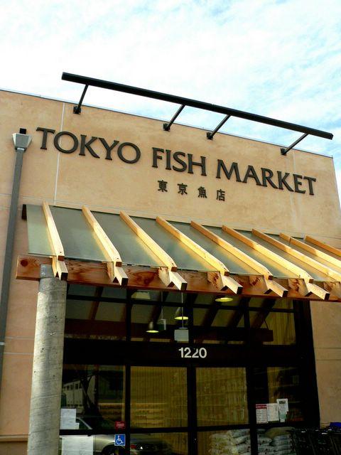 sf city eats tokyo fish market berkeley