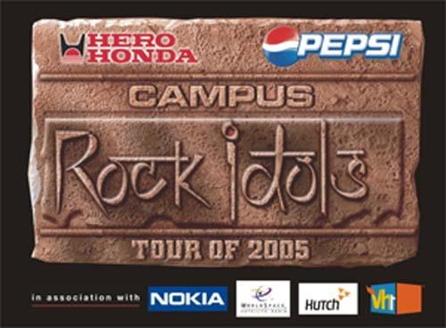 Campus Rocks
