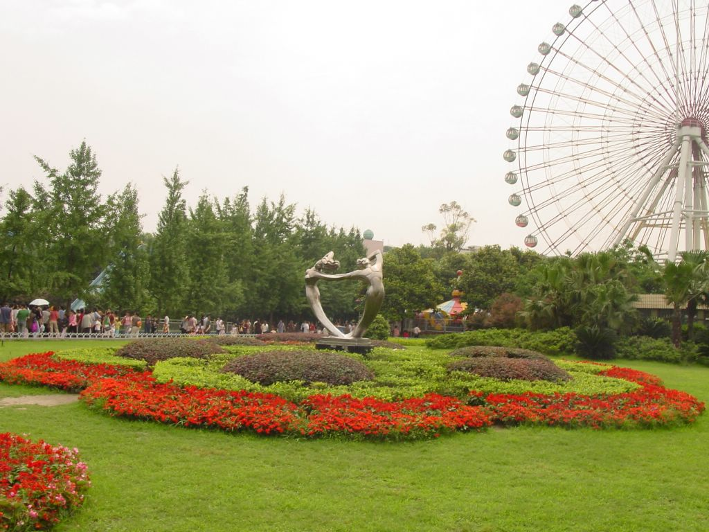 Park in Chengdu, China.