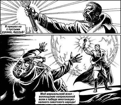 Stalin and Hitler: comics